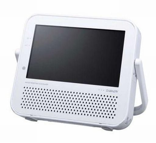 【中古】DVDプレイヤー/レコーダー 7型ポータブル 防水DVDプレーヤー ZABADY (ホワイト) [VD-J719W]