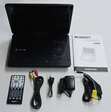 【中古】DVDプレイヤー/レコーダー 10インチ ポータブルDVDプレーヤー (ブラック) [BDP-1030K]