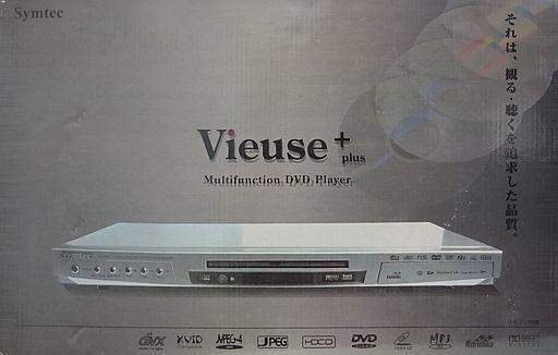 【中古】DVDプレイヤー/レコーダー Symtec DVDプレーヤー Vieuse Plus [DX-2000]