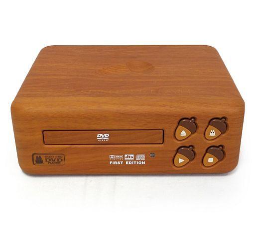 【中古】DVDプレイヤー/レコーダー ジブリDVDプレーヤー [BVHE-SG1] (状態:リモコン2種(どんぐり型/通常型)欠品)