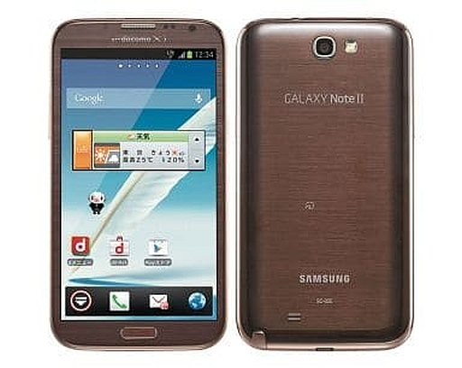【中古】携帯電話 スマートフォン GALAXY Note2 SC-02E (アンバーブラウン) [ASC09362]