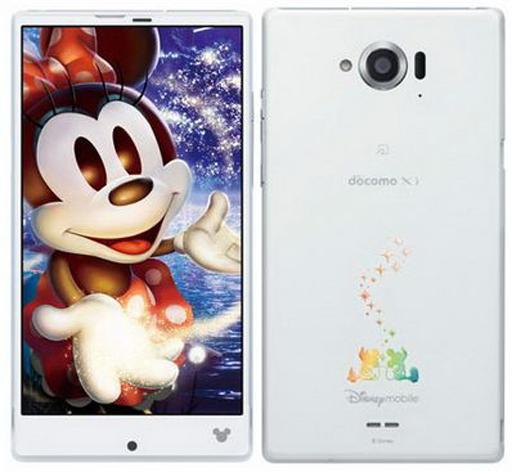 【中古】携帯電話 スマートフォン SH-02G Disney Mobile on docomo docomo ホワイト(状態:本体のみ)