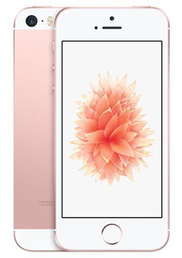 【中古】携帯電話 iPhone SE 64GB (SIMフリー/ローズゴールド) [MLXQ2J/A]
