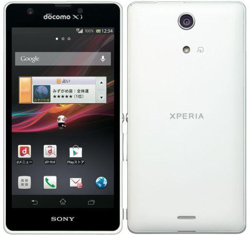 スマートフォン Xperia A SO-04E ホワイト[ASO89425](状態:本体のみ)