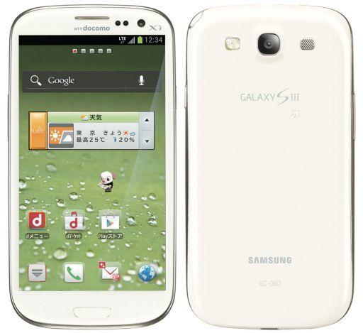 【中古】携帯電話 スマートフォン GALAXY S III SC-06D (マーブルホワイト) [ASC09258](状態:本体のみ)