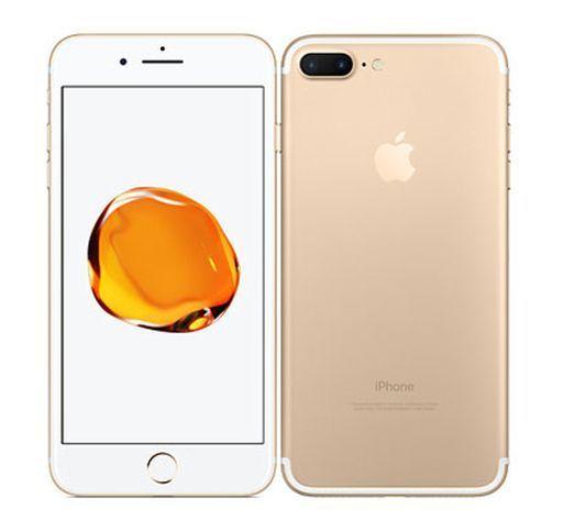 【中古】携帯電話 iPhone7 Plus 256GB [整備済製品] (SIMフリー/ゴールド) [NN6N2J/A]