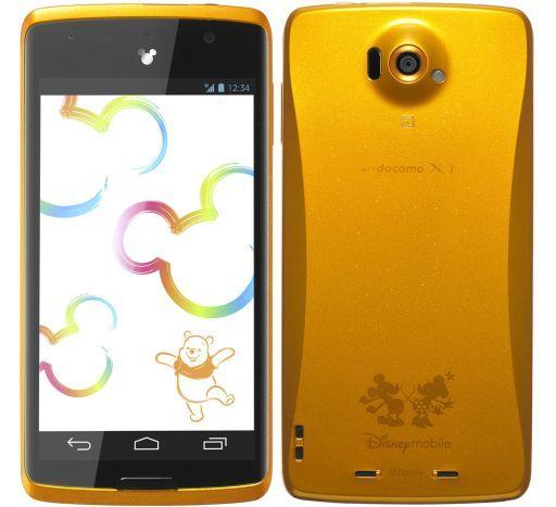 【中古】携帯電話 スマートフォン Disney Mobile on docomo N-03E (オレンジ) [AAN48599](状態:本体のみ)