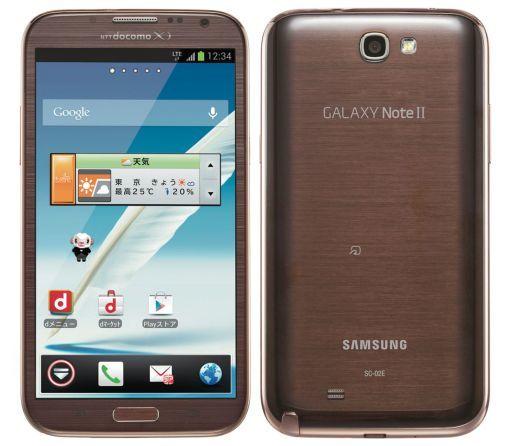 【中古】携帯電話 スマートフォン GALAXY Note2 SC-02E (アンバーブラウン) [ASC09362](状態:本体のみ)