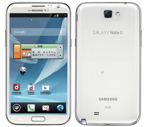 【中古】携帯電話 スマートフォン GALAXY Note2 マーブルホワイト[SC-02E](状態:本体・箱(内箱含む)のみ/本体状態難)