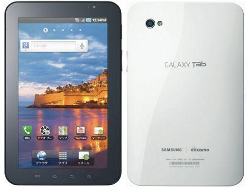 【中古】携帯電話 スマートフォン GALAXY Tab 16GB (docomo/シックホワイト) [SC-01C](状態:本体のみ)
