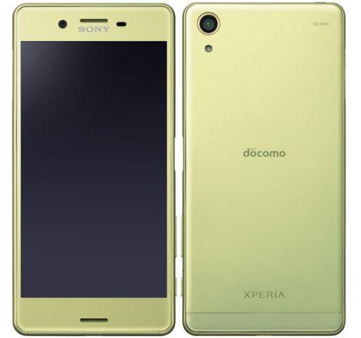 e81e8ee591 スマートフォン Xperia X Performance SO-04H (ライムゴールド) [ASO49450] (状態:本体状態難) | 予約 |  携帯電話 | 通販ショップの駿河屋