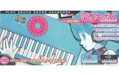 【中古】デジタル楽器 電音キーボード (グリーン)