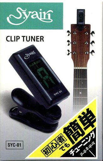 【中古】デジタル楽器 S.Yairi クリップチューナー [SYC-01]