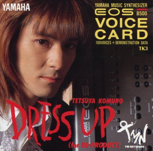 【中古】デジタル楽器 EOS専用 VOICE CARD 小室哲也 DRESS UP (for RE-PRODUCT)