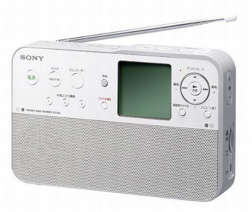 【中古】オーディオプレイヤー・コンポ ポータブルラジオレコーダー [ICZ-R50] (状態:本体のみ)