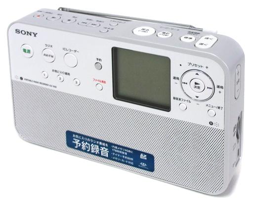 【中古】オーディオプレイヤー・コンポ ポータブルラジオレコーダー [ICZ-R50] (状態:箱・CD-ROM欠品)