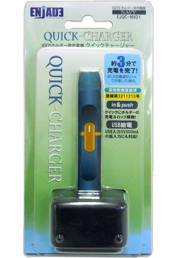 エンジェイド 新品 その他家電 IQOSホルダー用充電器 クイックチャージャー (ネイビー)[EJQC-NV01]