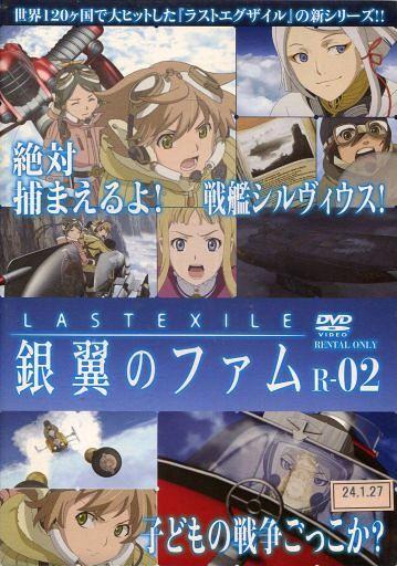 【中古】アニメ レンタルアップDVD ラストエグザイル-銀翼のファム-(2)