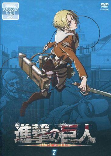 【中古】アニメDVD 進撃の巨人(7)