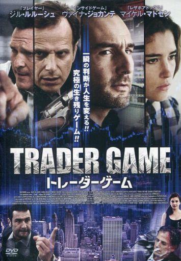【中古】洋画 レンタルアップDVD トレーダーゲーム