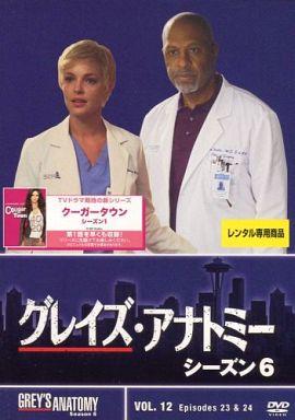 【中古】洋画 レンタルアップDVD グレイズ・アナトミー シーズン6 Vol.12