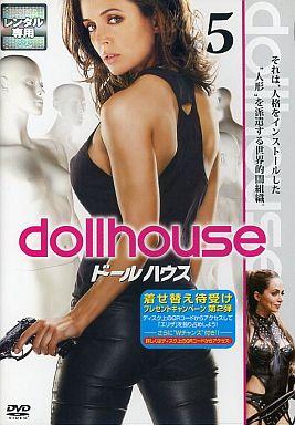 【中古】洋TV レンタルアップDVD ドールハウス 5