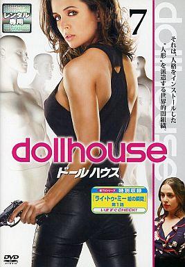 【中古】洋TV レンタルアップDVD ドールハウス 7