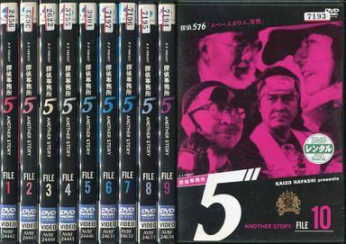 【中古】邦TV レンタルアップDVD 探偵事務所5 Another Story 単巻全10巻セット
