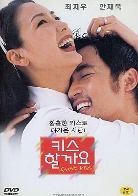 【中古】輸入洋画DVD FIRST KISS [輸入盤]