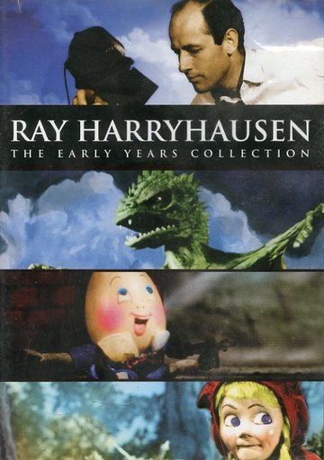 買取】RAY HARRYHAUSEN THE EARL...