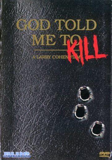 【中古】輸入洋画DVD GOD TOLD ME TO[輸入盤]
