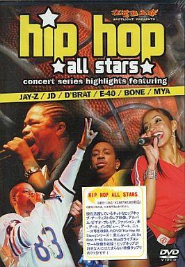 【中古】輸入洋楽DVD HIP HOP ALL STARS[輸入盤]