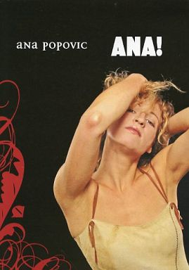 【中古】輸入洋楽DVD ANA POPOVIC / ANA! [輸入盤]