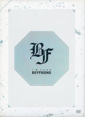 【中古】輸入洋楽DVD BOYFRIEND / I'M YOUR BOYFRIEND[輸入盤]