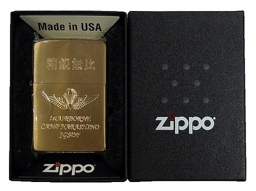 新品 自衛隊・ミリタリーグッズ/ZIPPO・ライター 陸上自衛隊 空挺団Zippo(金)