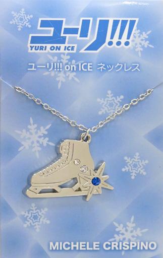 ミケーレ・クリスピーノ ネックレス 「ユーリ!!! on ICE」