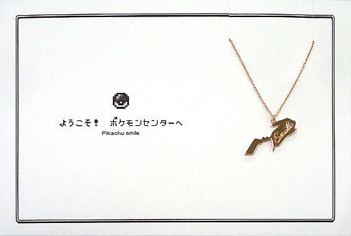 【中古】銀製品・指輪・アクセサリー(キャラクター) ピカチュウ Smile(PG) 5108ネックレス 「ポケットモンスター」 ポケモンセンター限定