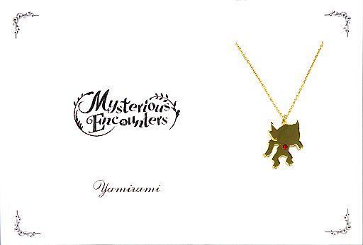 【中古】銀製品・指輪・アクセサリー(キャラクター) ヤミラミ 5108ネックレス Mysterious Encounters 「ポケットモンスター」 ポケモンセンター限定