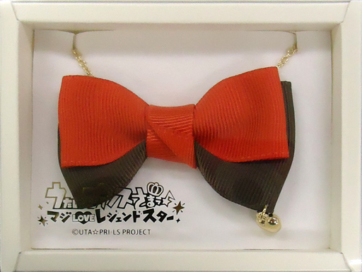 神宮寺レン リボンネックレス 「うたの☆プリンスさまっ♪ マジLOVEレジェンドスター Sweets Love Valentine」