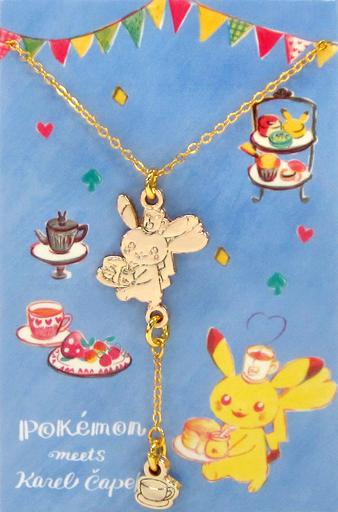 【中古】銀製品・指輪・アクセサリー(キャラクター) ピカチュウ ネックレス Pokemon meets Karel Capek [pikachu] 「ポケットモンスター」 ポケモンセンター限定
