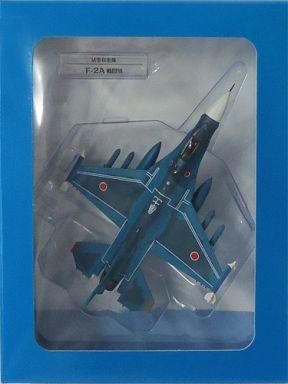 【中古】ミニカー 1/100 航空自衛隊 F-2A 戦闘機 「自衛隊モデル・コレクション 第8号」 付録