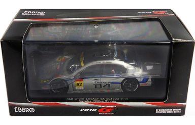 【中古】ミニカー 1/43 R&D スポーツ レガシィ B4 SGT300 2010 鈴鹿 700km Winner MOTUL #62(シルバー) 「オートバックス SUPER GT 2010シリーズ」 [44423]