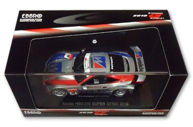 【中古】ミニカー 1/43 WEIDER HSV-010 SUPER GT500 2010 MOTUL #18(シルバー×レッド×ブルー) 「オートバックス SUPER GT 2010シリーズ」 [44326]
