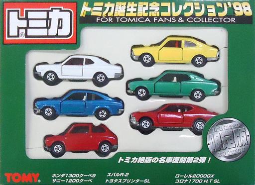 【中古】ミニカー トミカ誕生記念コレクション'98 6台セット 限定版