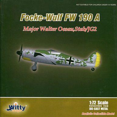 1/72 FW190 ルフトヴァッフェ 第...