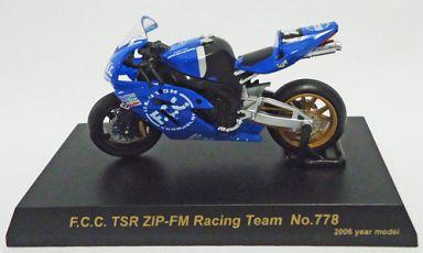 【中古】ミニカー Honda CBR 1000RR #778 (ブルー) 「1/32 2006鈴鹿8時間耐久ロードレースマシンシリーズ」 サークルK・サンクス限定
