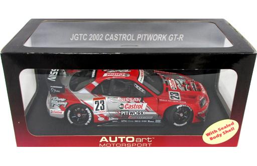 【中古】ミニカー 1/18 日産 スカイライン GTR(R34) '02 JGTC #23(カストロール) [80278]