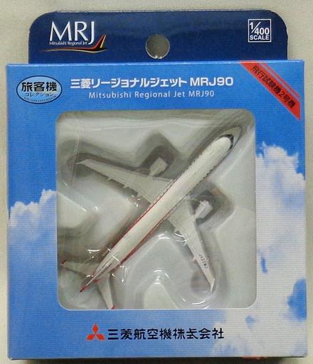 1/400 三菱航空機MRJ90 飛行試験機2号機 「旅客機コレクション」 [259985]