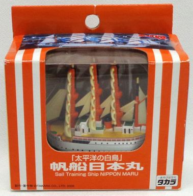 【中古】ミニカー チョロQ '太平洋の白鳥' 帆船日本丸 横浜みなと博物館ミュージアムショップ限定品