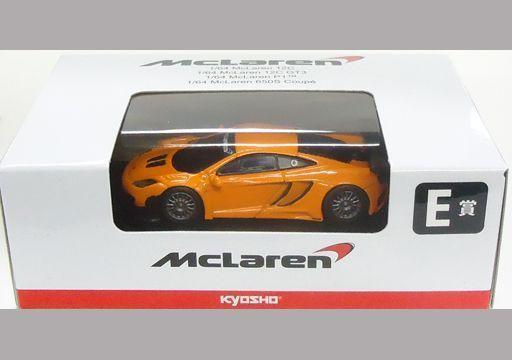 【中古】ミニカー 1/64 マクラーレン12C GT3(オレンジ) 「KYOSHO ミニカーくじ」 E賞